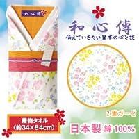 【成願】 【和心傳】 着物タオル(約34×84cm) WSNB-061 のばら柄 (日本製) ×20個セット