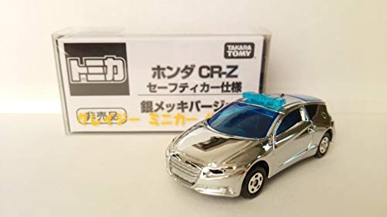 トミカ 非売品 ホンダ CR-Z セーフティーカー仕様 銀メッキバージョン トミカ博 2018