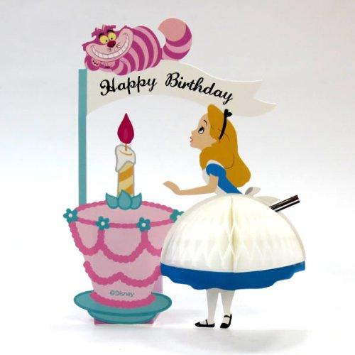 ディズニーハニカムバースデーカード アリスとチシャ猫 hc-1000050283 立てて飾れます お誕生祝い/グリーティングカード APJ/アートプリントジャパン