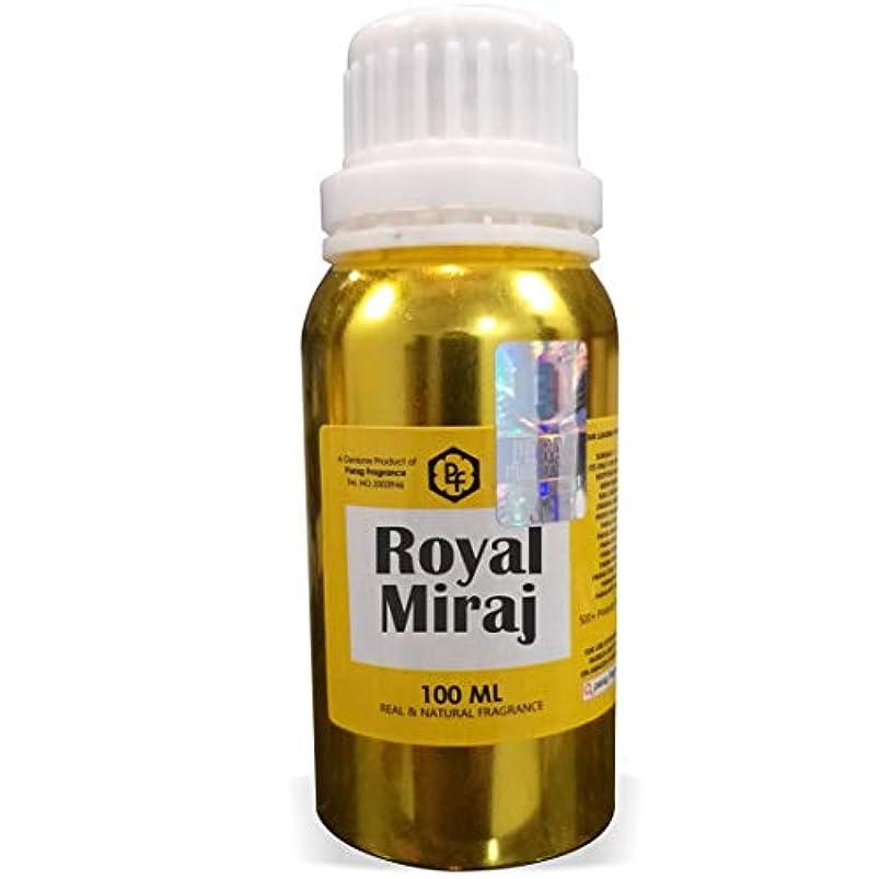 丈夫花束専門化するParagフレグランスロイヤルミラジアター100ミリリットル(男性用アルコールフリーアター)香油  香り  ITRA