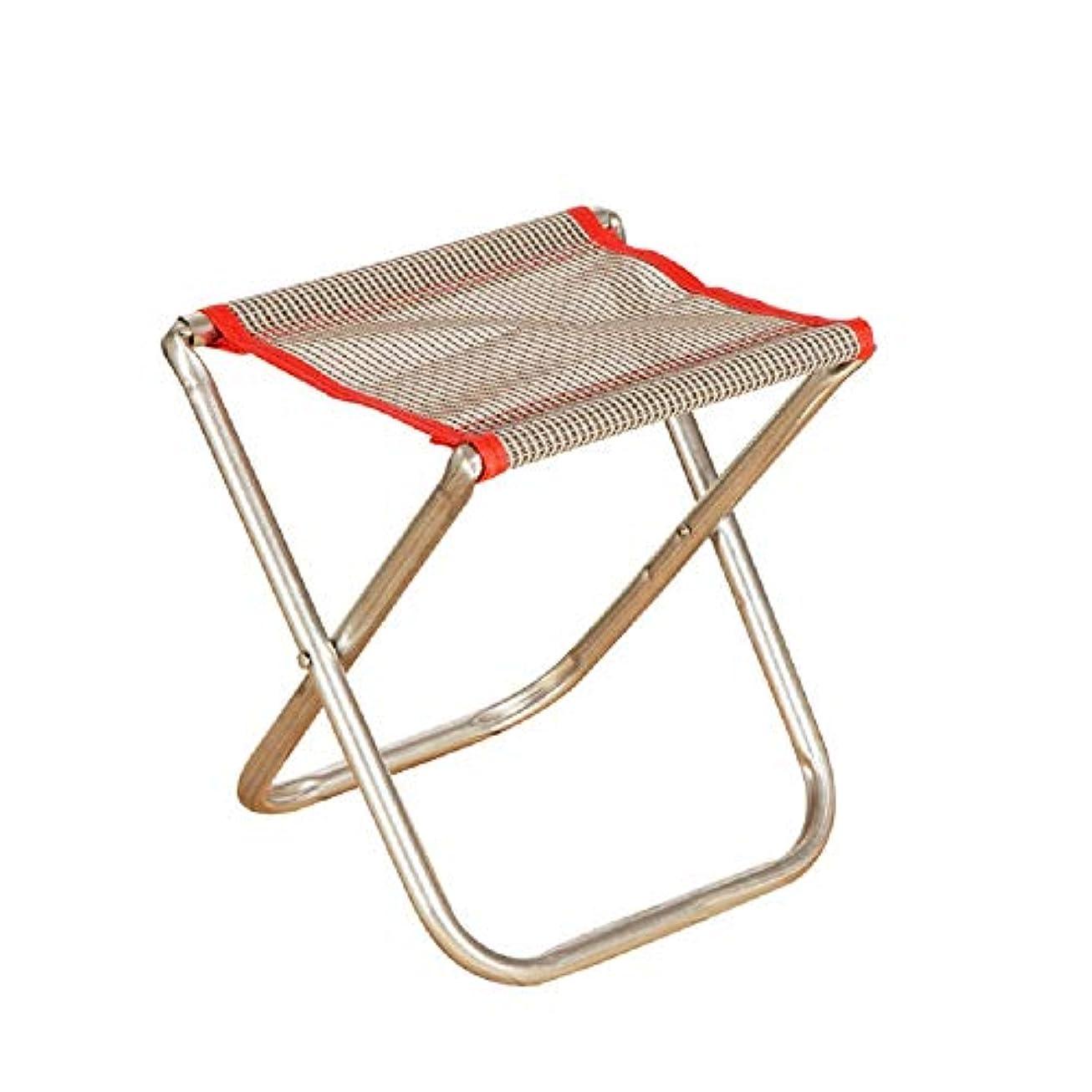 マリナー落花生守るMATSUYOI アウトドアチェア 折りたたみ椅子 耐荷重100kg 小型スツール 釣り用スツール キャン プ用スツール ポータブル ステンレス