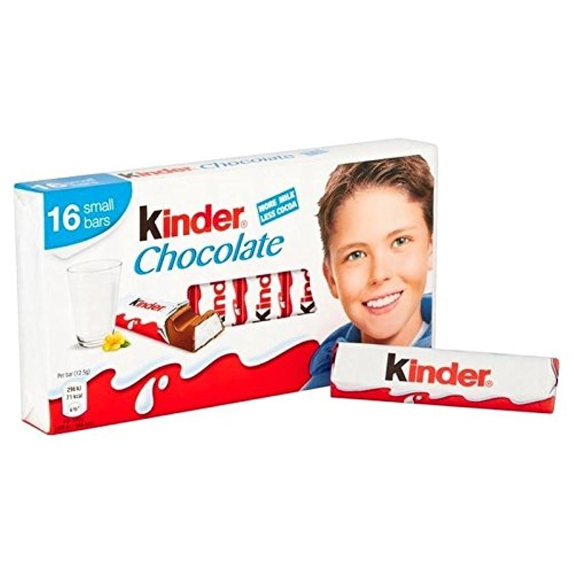人生を作る震えるエキゾチックキンダーチョコレート16ミニ扱い200グラム - Kinder Chocolate 16 Mini Treats 200g [並行輸入品]
