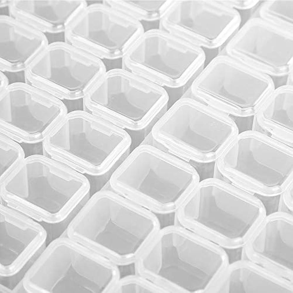 メタリック相関するライナーネイルケース ネイル収納ボックス 小分け 収納 アクセサリー 収納 小物 雑貨入れ 56グリッド 蓋付き ホワイト