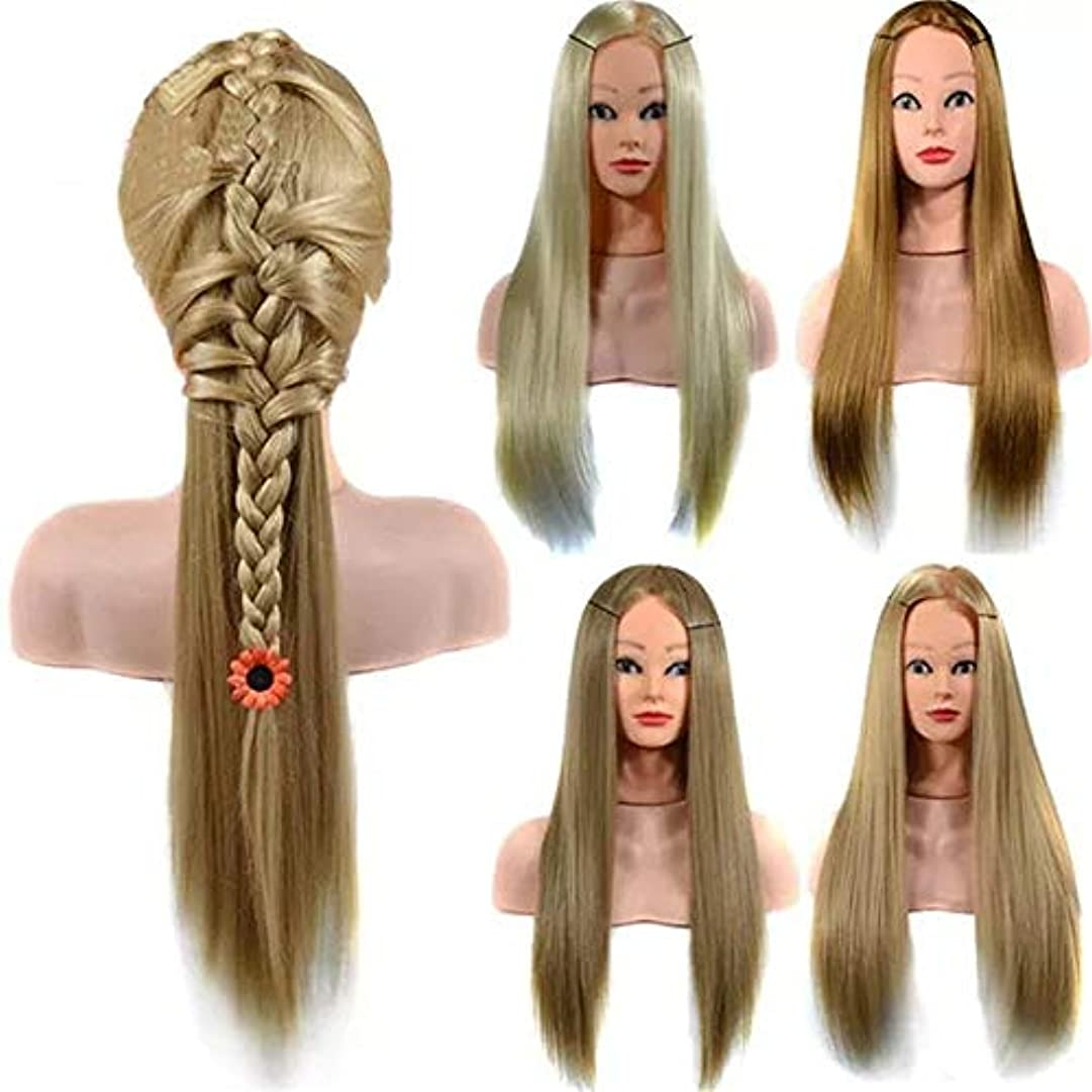 ツイン自伝隣接するヘアマネキンヘッド 23インチの理髪トレーニングマネキン実践頭スタイリングサロン+無料クランプ ヘア理髪トレーニングモデル付き (色 : Golden, サイズ : 23.62 Inch(60cm))