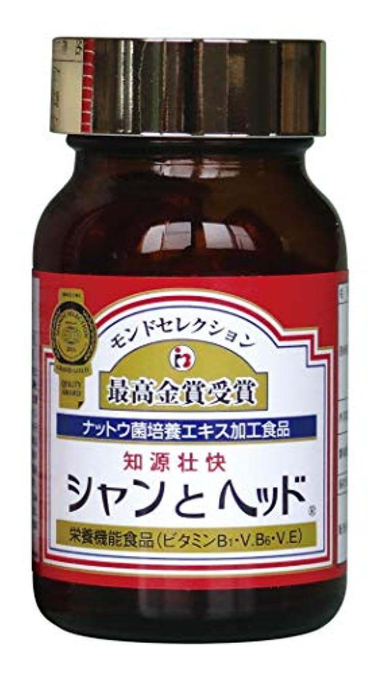 ジュース招待早くシャンとヘッド 90粒 約30日分 ナットウキナーゼ&イチョウ葉エキス入り栄養機能食品