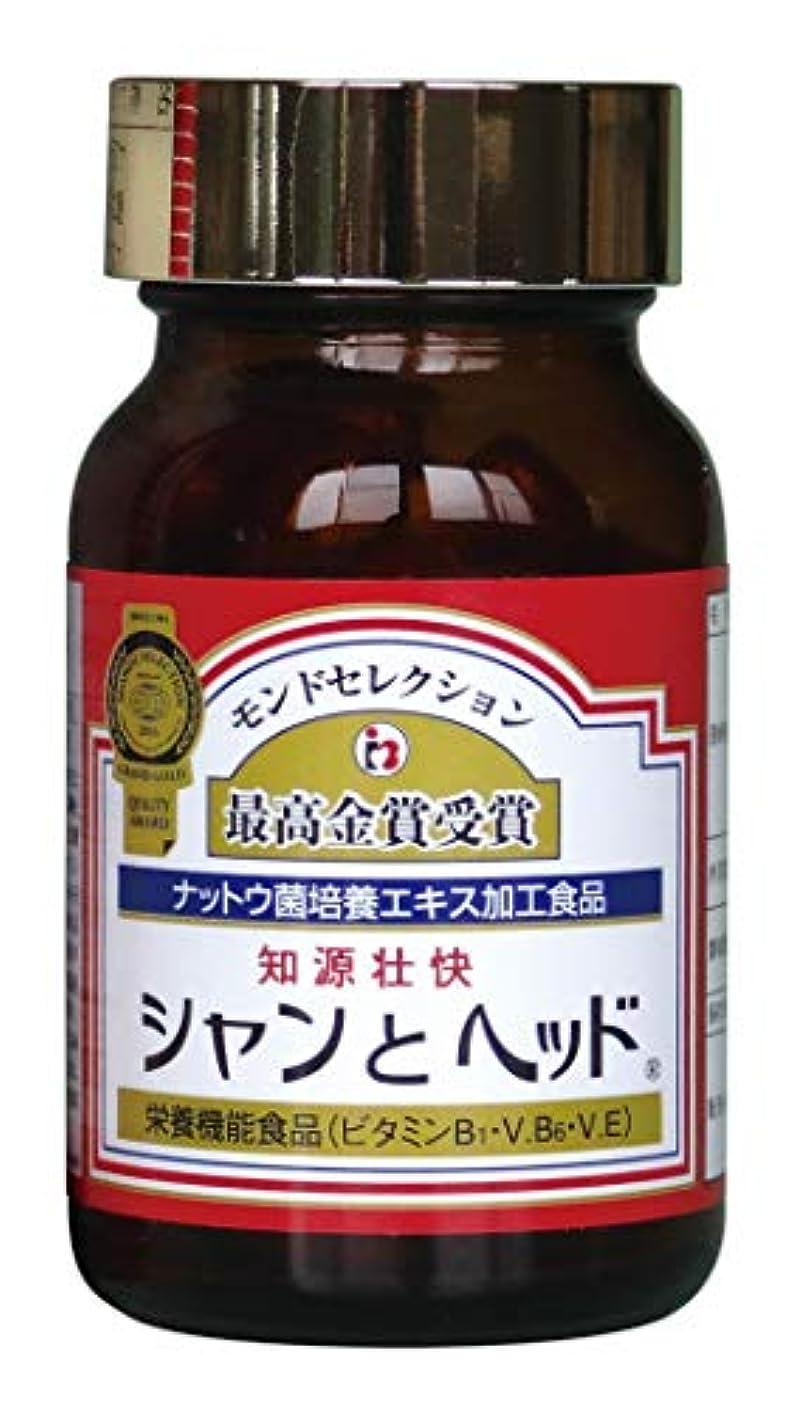 拒絶するオッズ弱点シャンとヘッド 90粒 約30日分 ナットウキナーゼ&イチョウ葉エキス入り栄養機能食品