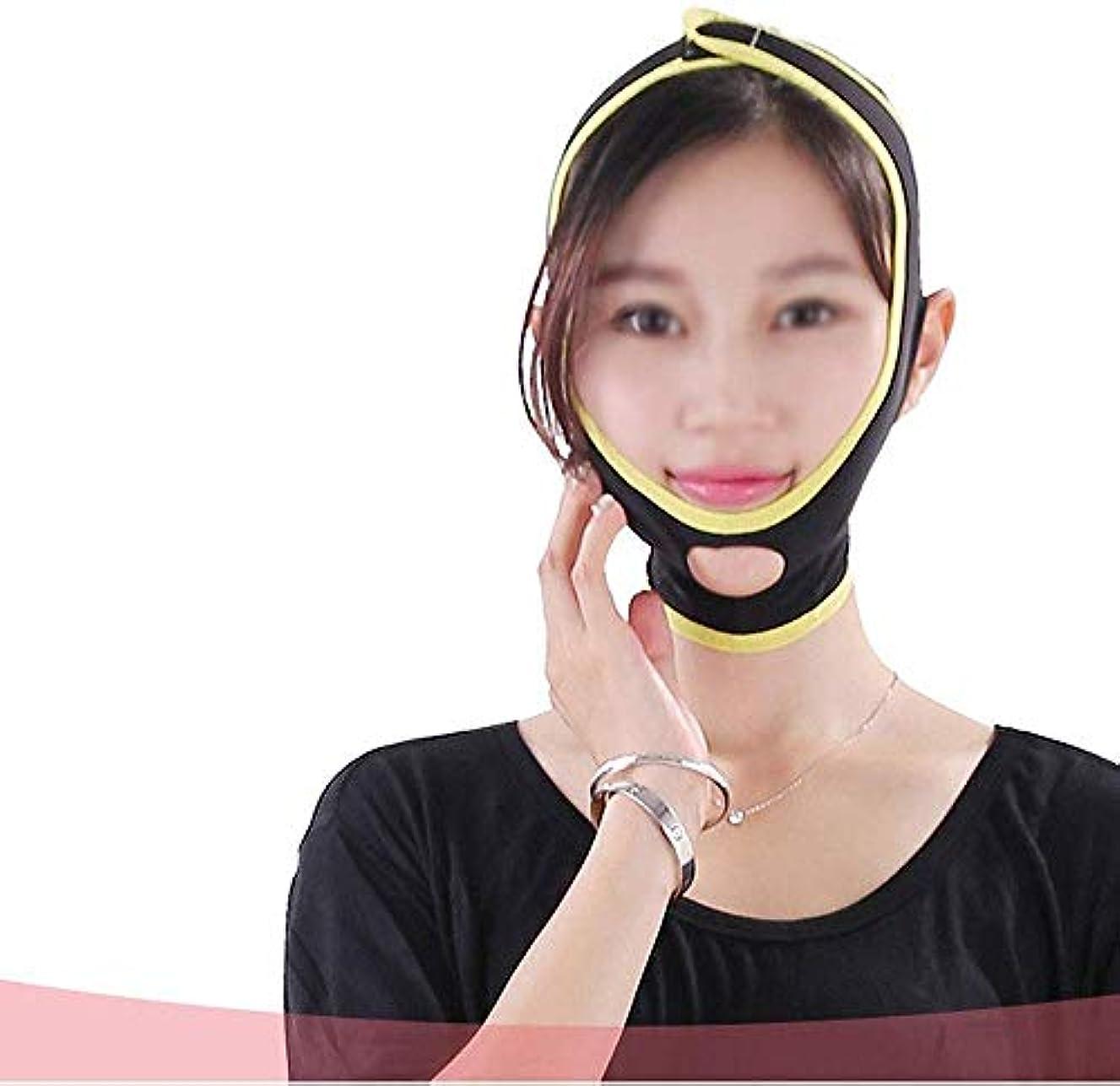 セールスマンベアリングサークル病弱スリミングVフェイスマスク、薄型フェイスバンデージ、通気性睡眠スモールVフェイスマスクリフト引き締め肌アーティファクトダブルチン顔の減量包帯(サイズ:M)