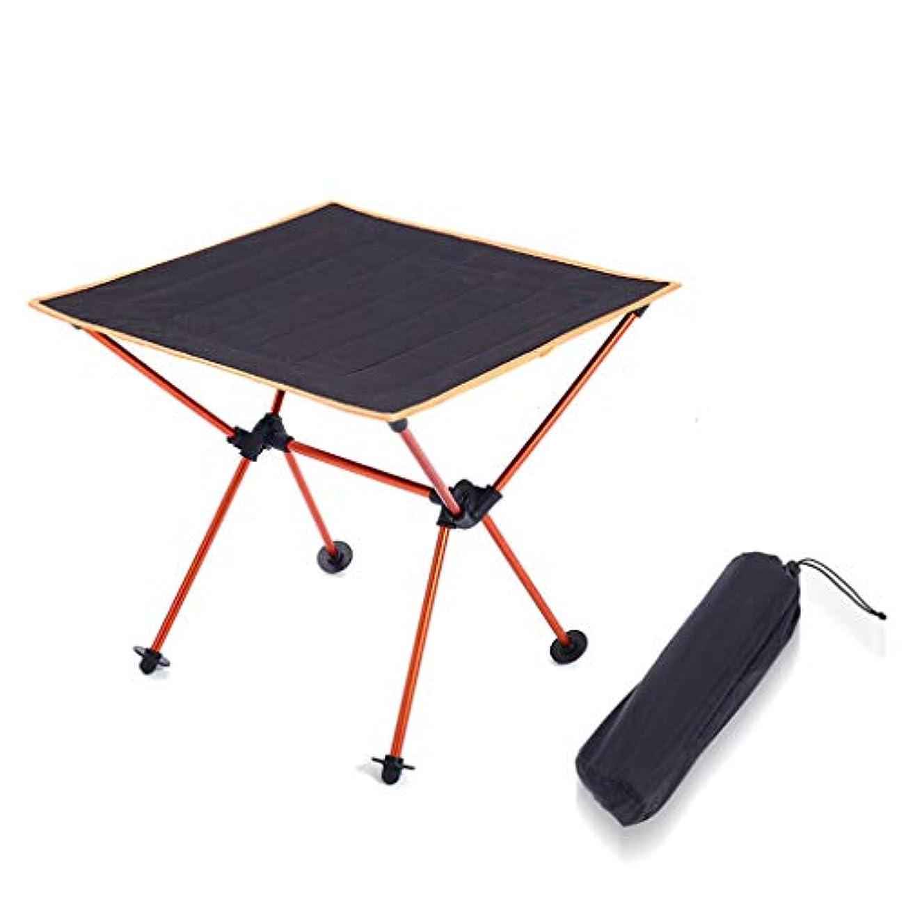 脳改修する神経障害釣り用ピクニックのための屋外折りたたみポータブルキャンプテーブルガーデンテーブル (色 : Orange)