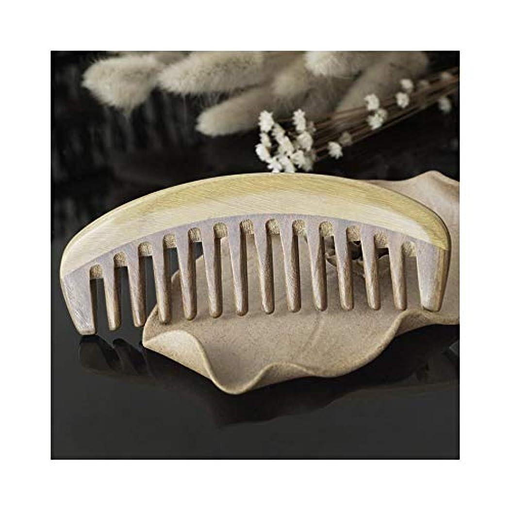腸水星ペルーWASAIO 手作りの木製抗静的カーリーストレートヘアブラシブラシくし - グリーンサンダルウッドワイド歯ヘアブラシ