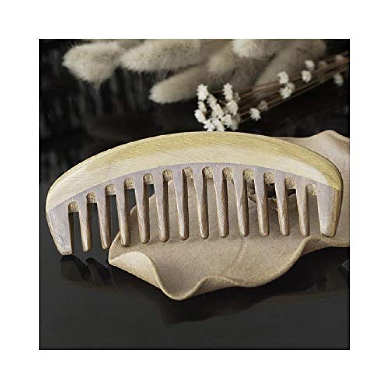 収まるボウリングメンバーWASAIO 手作りの木製抗静的カーリーストレートヘアブラシブラシくし - グリーンサンダルウッドワイド歯ヘアブラシ