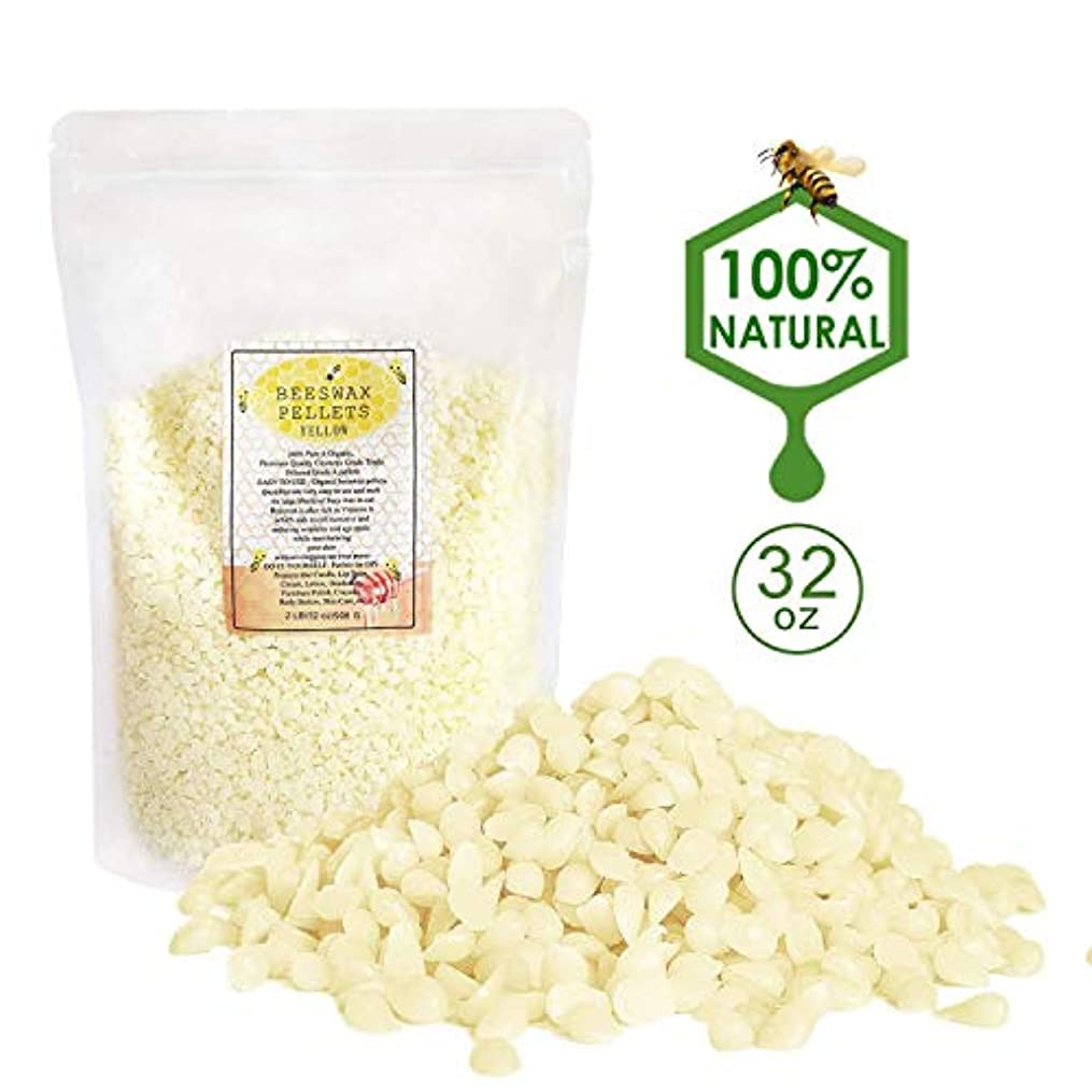 ポイントレイアウトドラマ自然食品グレードホワイト蜜蝋顆粒 (色 : 20*7*30cm)