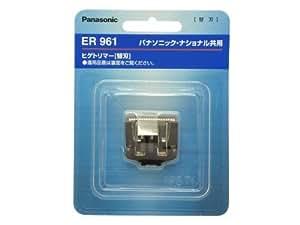 パナソニック メンズグルーミング替刃 ER961