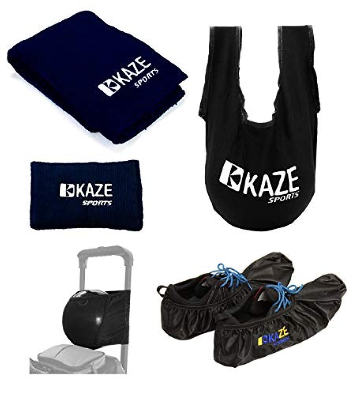 Kazeスポーツボーリングアクセサリーセット