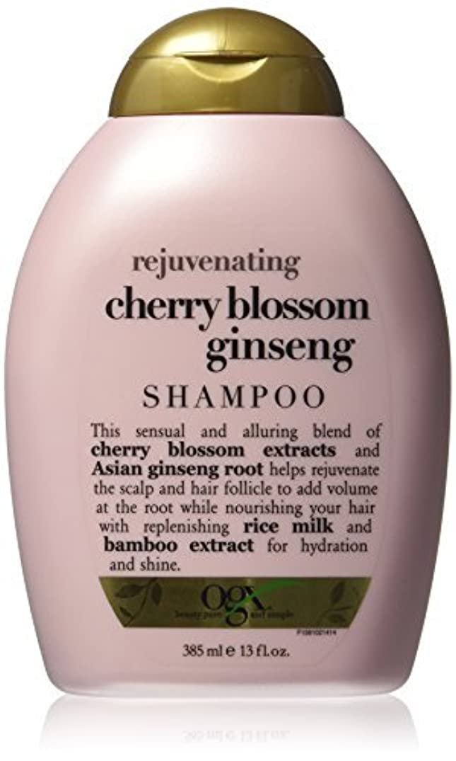 尊敬する差し控える手のひらOGX Shampoo, Rejuvenating Cherry Blossom Ginseng, 13oz by OGX [並行輸入品]