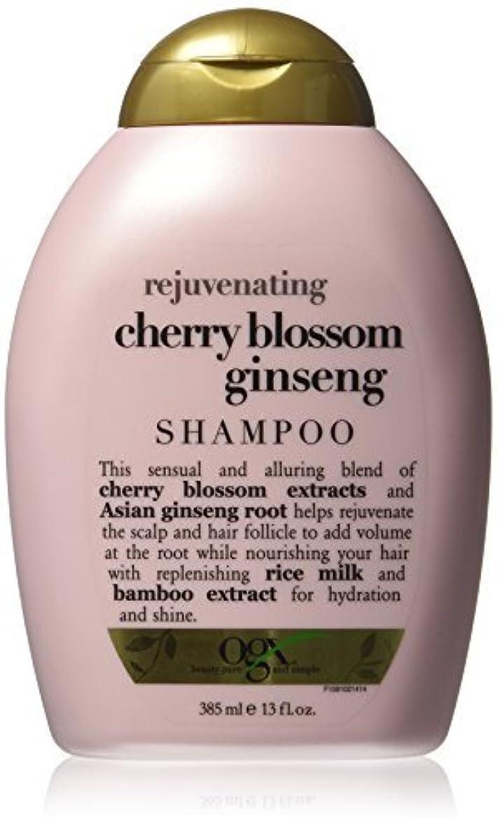 酸素肩をすくめる残るOGX Shampoo, Rejuvenating Cherry Blossom Ginseng, 13oz by OGX [並行輸入品]