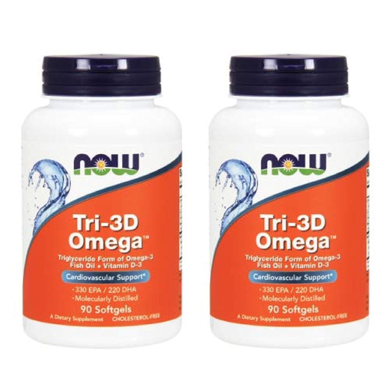 干渉する欠かせないかわいらしい2個セット トリ-3Dオメガ(分子蒸留DHA/EPA) 90粒 [海外直送品]