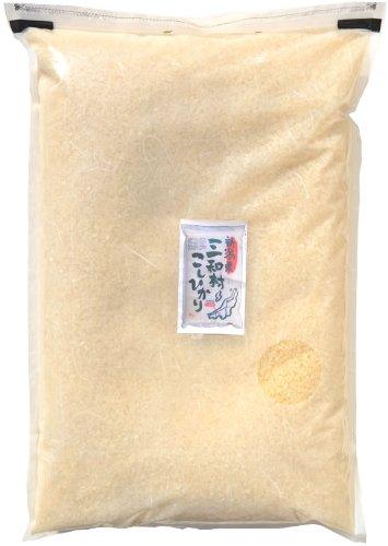 新潟県 無洗米 三和コシヒカリ 5kg 令和元年産