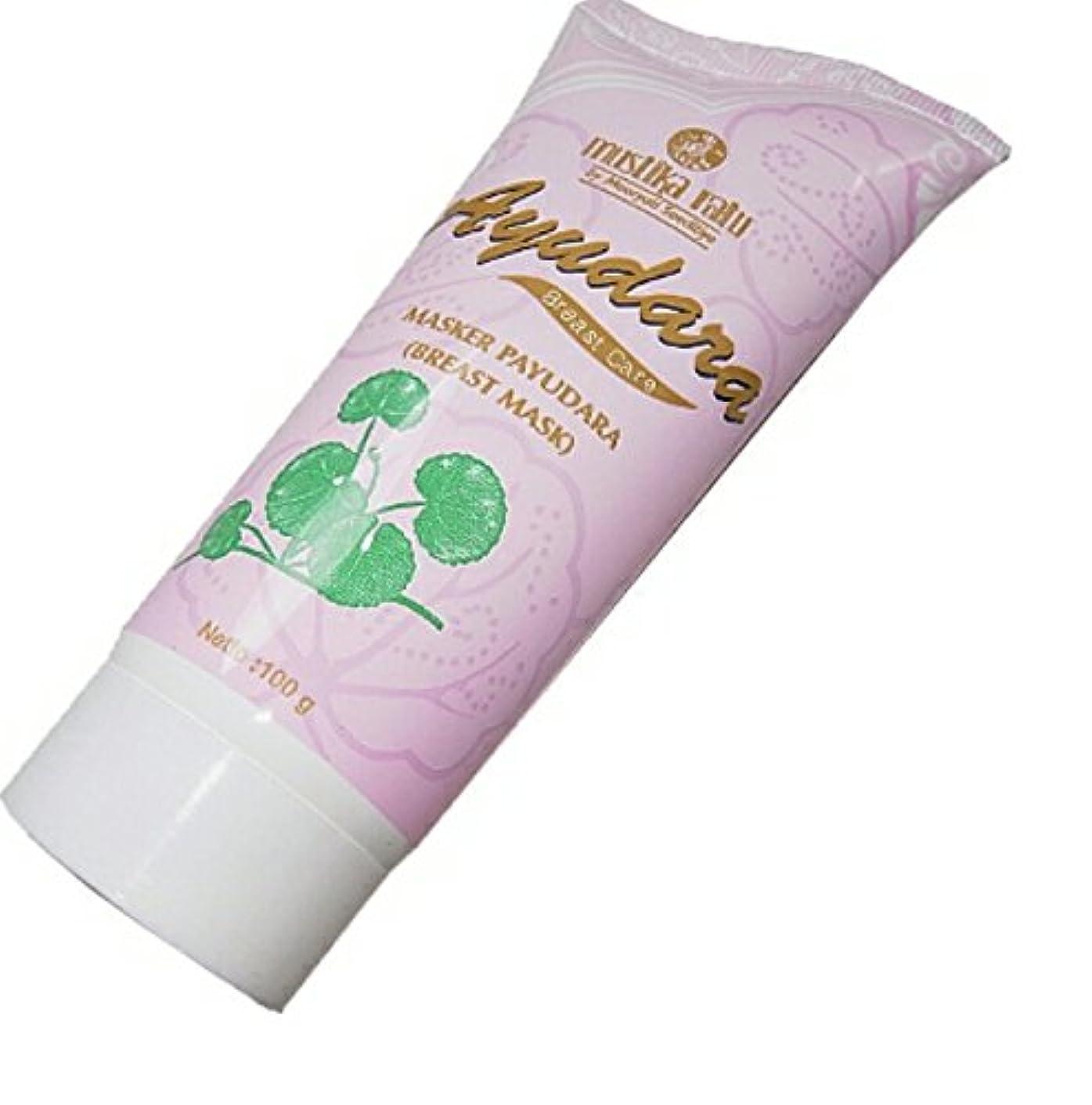 花束パラシュート鉱石Mustika ratu Ayu Dara ムスティカラトゥayudara乳房マスクオーガニック100grは美しい、より高密度の美乳になり