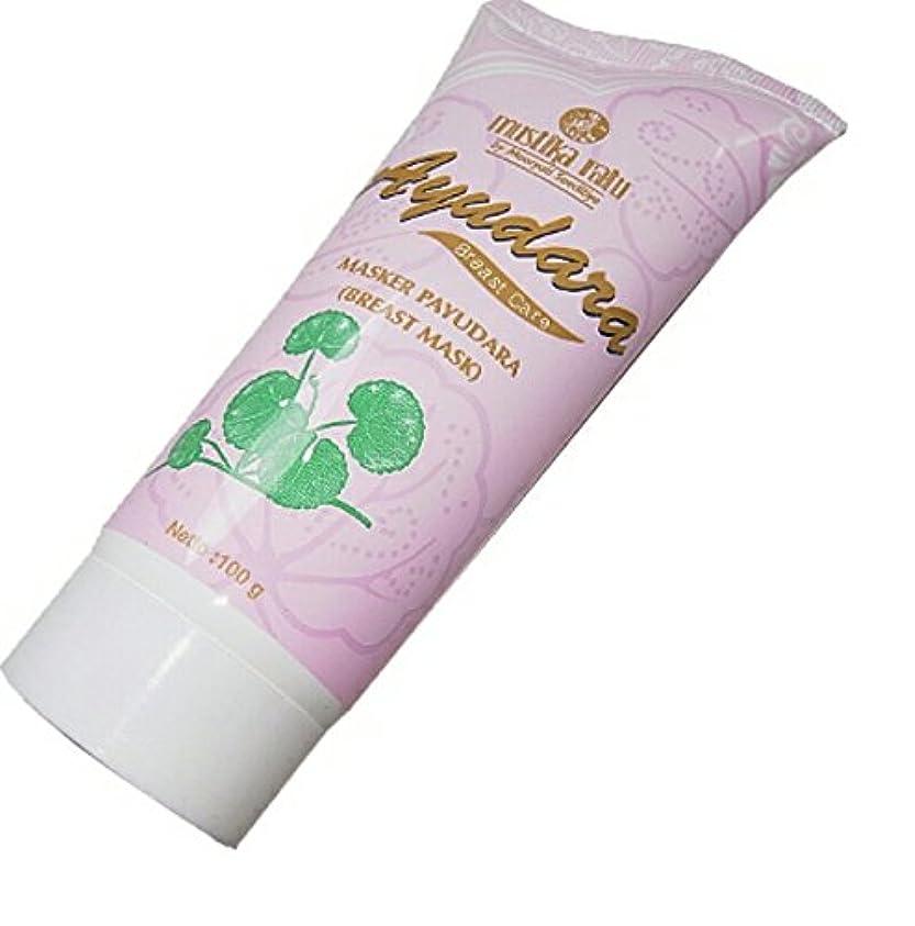 事故正しく特別にMustika ratu Ayu Dara ムスティカラトゥayudara乳房マスクオーガニック100grは美しい、より高密度の美乳になり