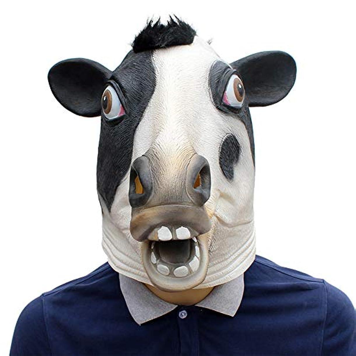 ボス自然公園滴下ヘッドギアハロウィンフェスティバルパーティー用品動物牛マスクヘッドギアラテックスマスクプロムの小道具に適したバーレスクパーティーギャングバー