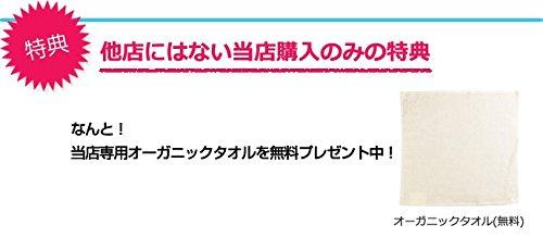 Swimava 【日本正規品60日保証】 オーガニックタオル付き うきわ首リング スイマーバ (セーリングホワイト)