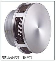 宇佐美工業 UK-FWN100S-MW/ミルキーホワイト(受注生産) フラット型風防付ガラリ(溶接組立式)