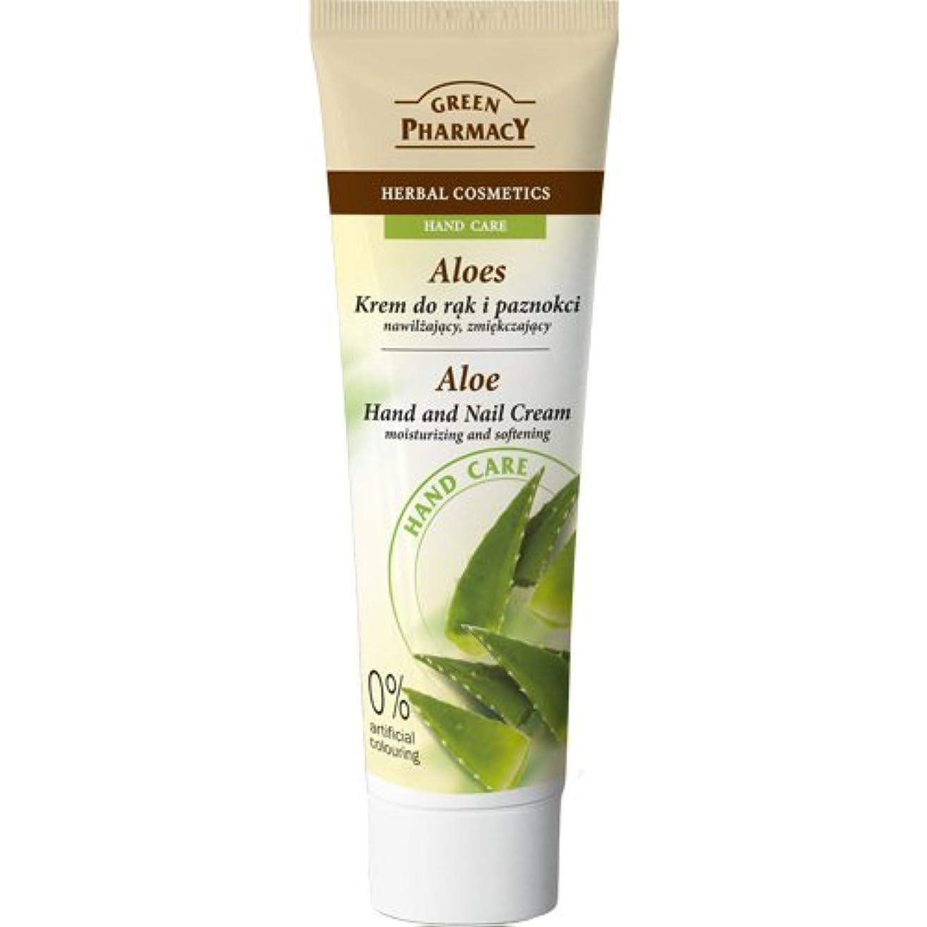 宇宙の最近上昇Elfa Pharm Green Pharmacy グリーンファーマシー Hand&Nail Cream ハンド&ネイルクリーム Aloe アロエ