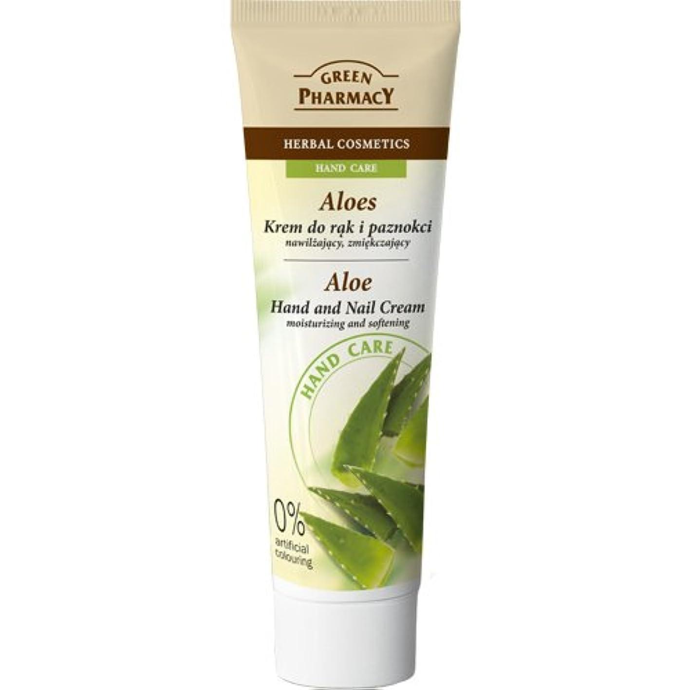 文字通りフォルダポークElfa Pharm Green Pharmacy グリーンファーマシー Hand&Nail Cream ハンド&ネイルクリーム Aloe アロエ