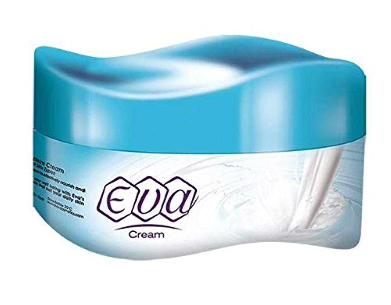 シリングそれにもかかわらず常習者Eva Skin Care Cream Face Moisturizers Hands Feet Elbow Body Softening With Glycerin, Honey, Yogurt, Cucumber &...