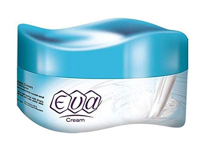 迫害するに頼る横Eva Skin Care Cream Face Moisturizers Hands Feet Elbow Body Softening With Glycerin, Honey, Yogurt, Cucumber &...