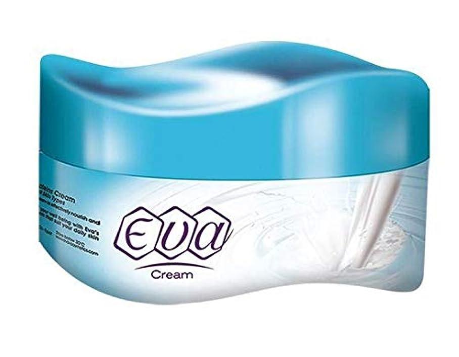 プレミアム円形の検索エンジン最適化Eva Skin Care Cream Face Moisturizers Hands Feet Elbow Body Softening With Glycerin, Honey, Yogurt, Cucumber & Milk Keeping Your Skin Soft Healthy And Smooth 170 Gram (With Milk Proteins)