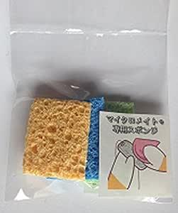 マイクロメイト専用スポンジミニ(マイクロメイト試供品付)