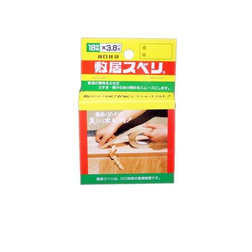 川口技研 敷居すべりテープ 敷居スベリ 一般用 C-1803