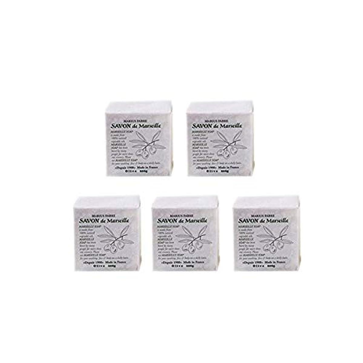 ブラザー活力プロットマリウスファーブルサボンドマルセイユ無香料オリーブN(無香料)5個セット(200g×5個)マリウスファーブルのマルセイユ石鹸 無香料