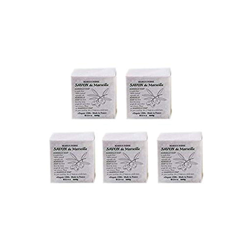 マリウスファーブルサボンドマルセイユ無香料オリーブN(無香料)5個セット(200g×5個)マリウスファーブルのマルセイユ石鹸 無香料
