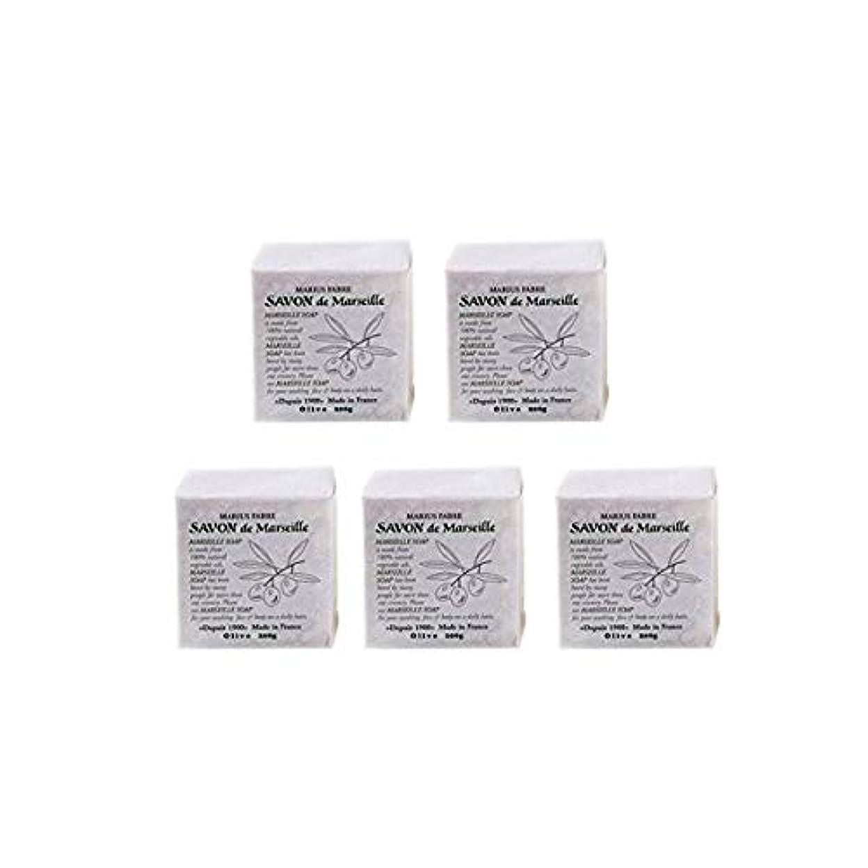 動かす弁護士インドマリウスファーブルサボンドマルセイユ無香料オリーブN(無香料)5個セット(200g×5個)マリウスファーブルのマルセイユ石鹸 無香料