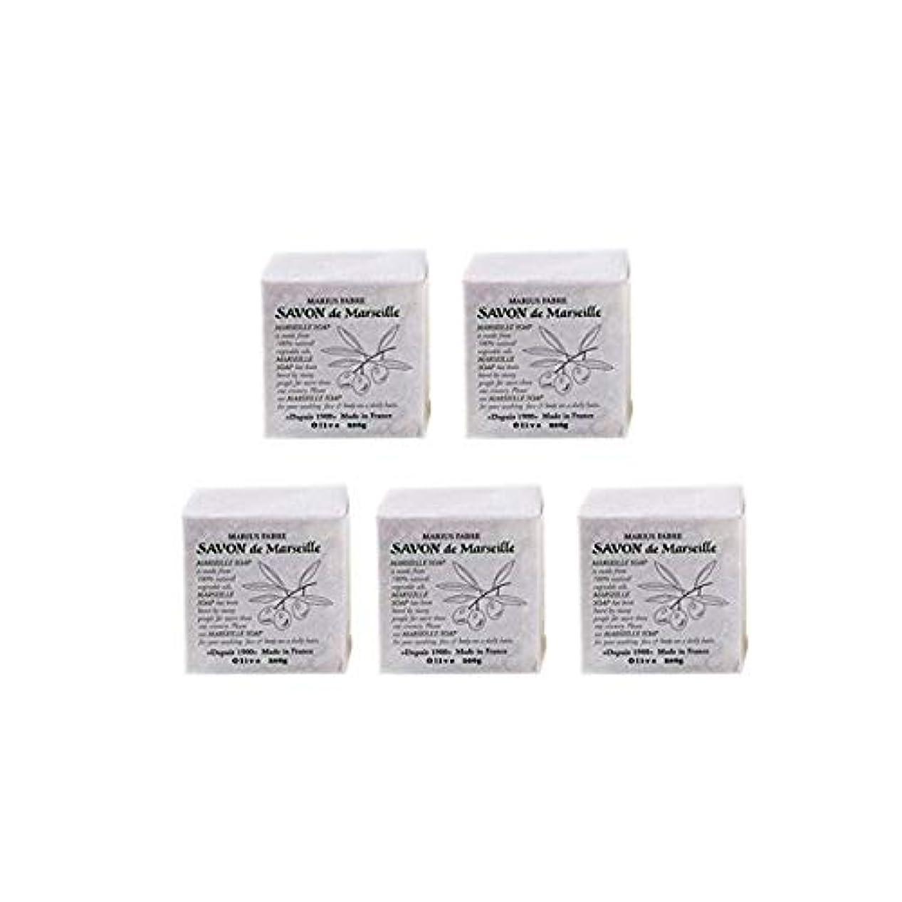 ピーク自体加入マリウスファーブルサボンドマルセイユ無香料オリーブN(無香料)5個セット(200g×5個)マリウスファーブルのマルセイユ石鹸 無香料
