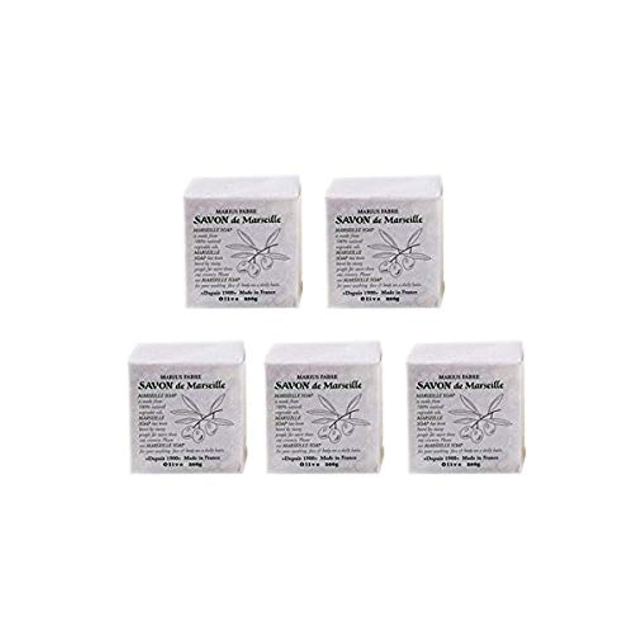 二次別々にウミウシマリウスファーブルサボンドマルセイユ無香料オリーブN(無香料)5個セット(200g×5個)マリウスファーブルのマルセイユ石鹸 無香料