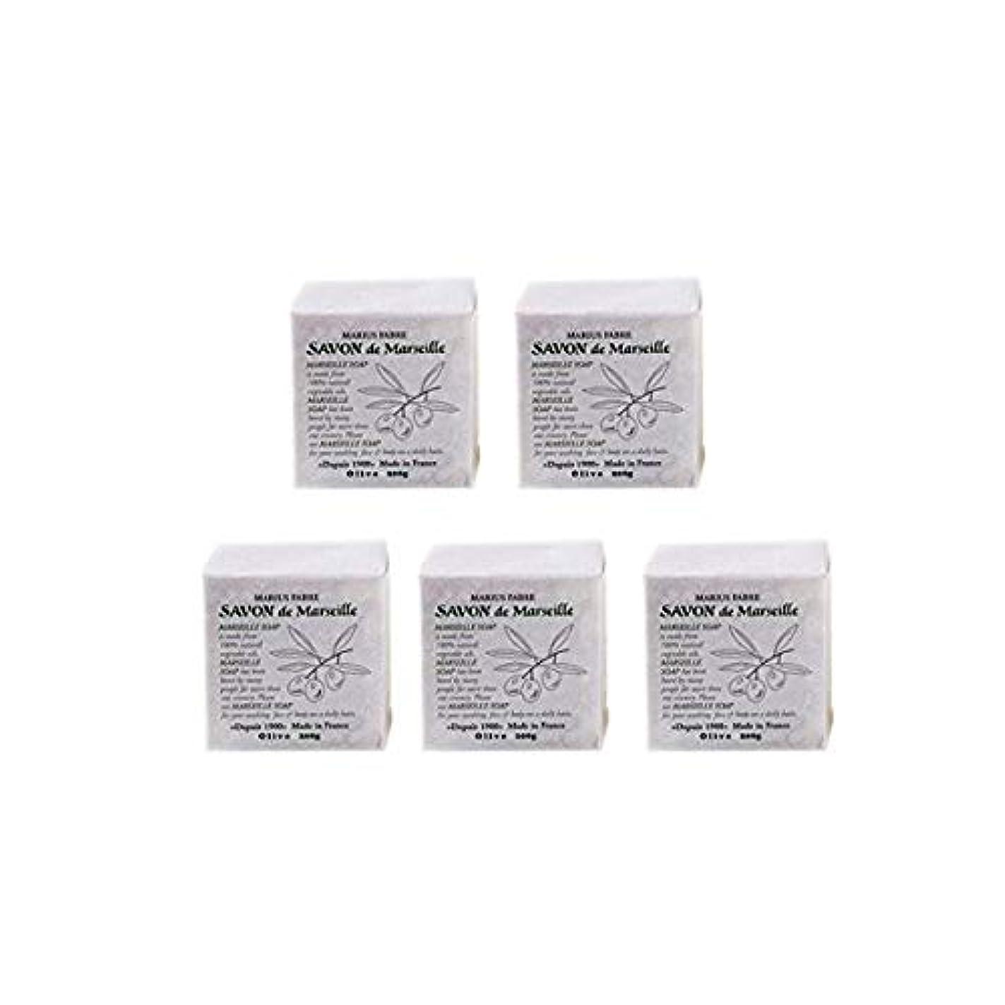 熱望するローズ不透明なマリウスファーブルサボンドマルセイユ無香料オリーブN(無香料)5個セット(200g×5個)マリウスファーブルのマルセイユ石鹸 無香料