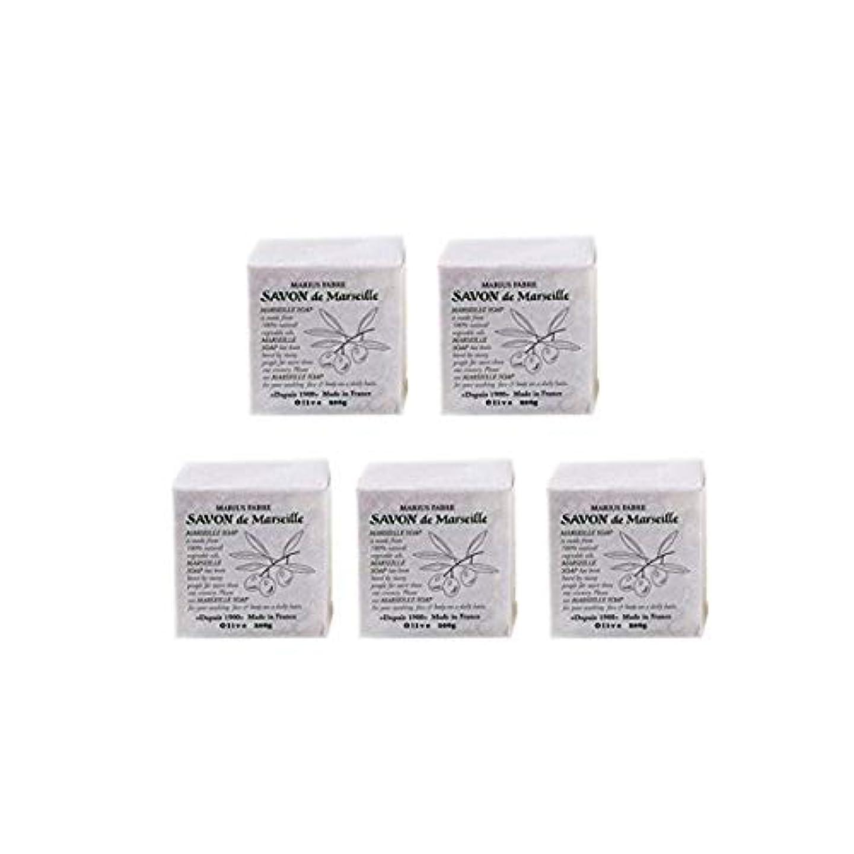 凝視尾ノベルティマリウスファーブルサボンドマルセイユ無香料オリーブN(無香料)5個セット(200g×5個)マリウスファーブルのマルセイユ石鹸 無香料