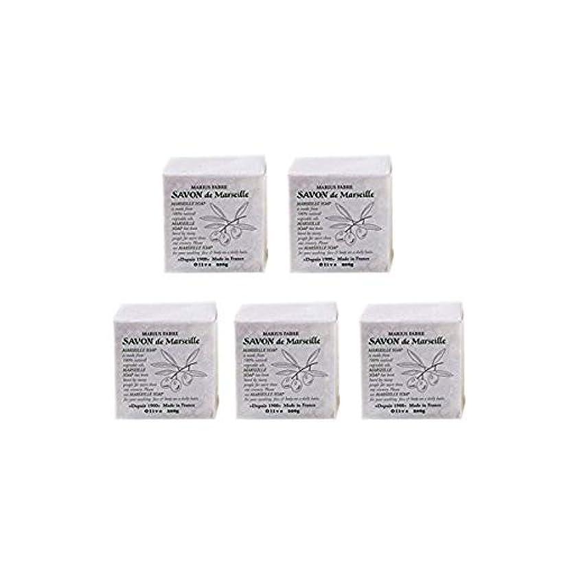 マダムポーク考えマリウスファーブルサボンドマルセイユ無香料オリーブN(無香料)5個セット(200g×5個)マリウスファーブルのマルセイユ石鹸 無香料