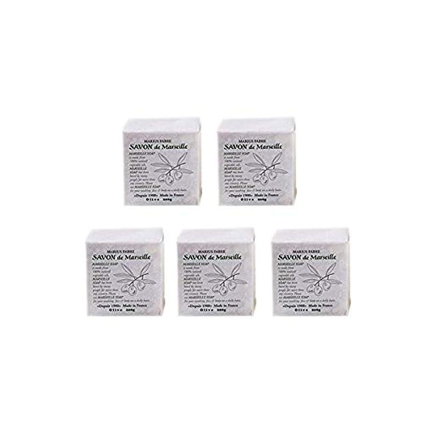協力はさみ緩やかなマリウスファーブルサボンドマルセイユ無香料オリーブN(無香料)5個セット(200g×5個)マリウスファーブルのマルセイユ石鹸 無香料