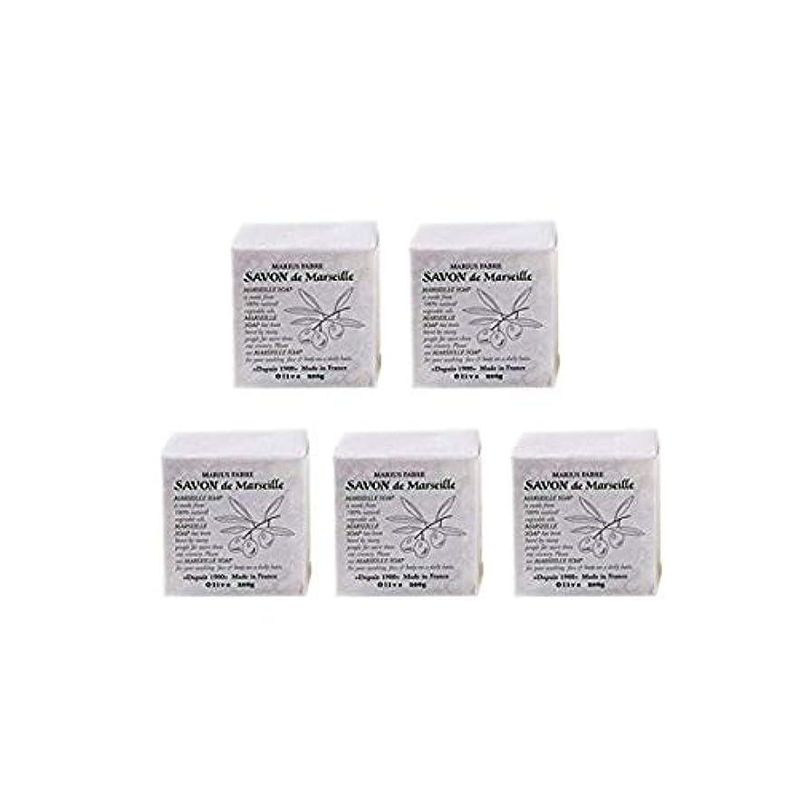 アナログ最初に不屈マリウスファーブルサボンドマルセイユ無香料オリーブN(無香料)5個セット(200g×5個)マリウスファーブルのマルセイユ石鹸 無香料