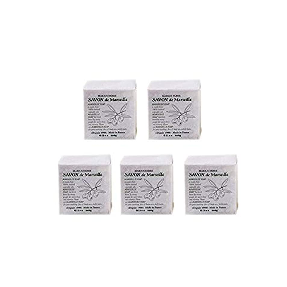 不平を言う精神自治マリウスファーブルサボンドマルセイユ無香料オリーブN(無香料)5個セット(200g×5個)マリウスファーブルのマルセイユ石鹸 無香料