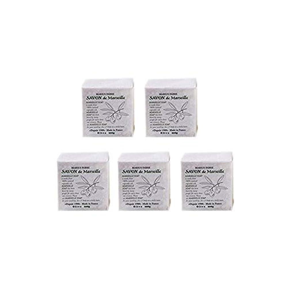 線形設置二層マリウスファーブルサボンドマルセイユ無香料オリーブN(無香料)5個セット(200g×5個)マリウスファーブルのマルセイユ石鹸 無香料