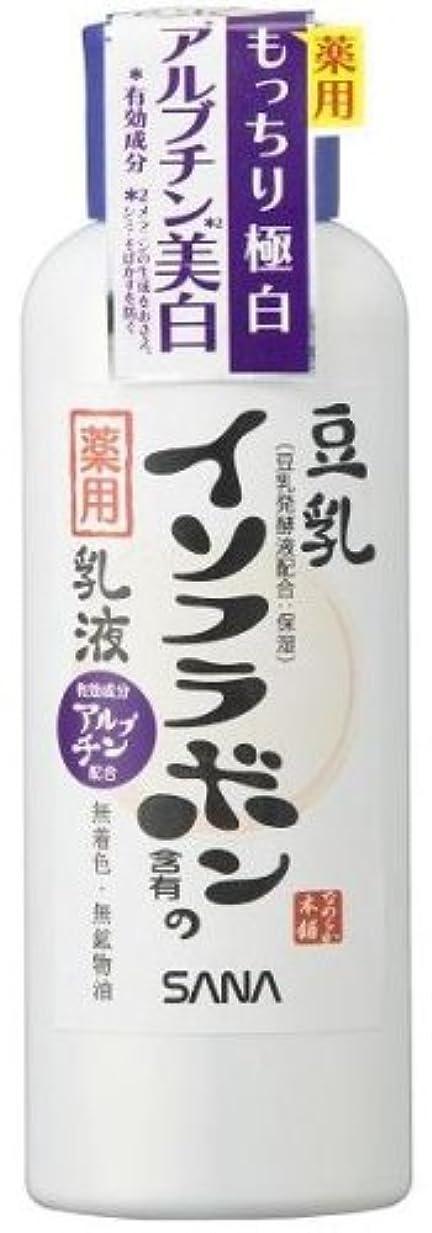 趣味パイプ朝なめらか 本舗 薬用 乳液 150ml