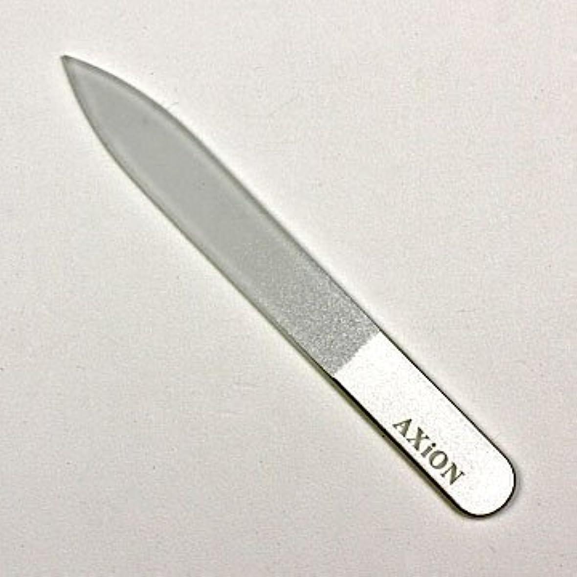 ひいきにする厚くするさせるチェコ製 AXiON(アクシオン)ガラス製爪ヤスリ(シルバー)両面タイプ #slg009565fba