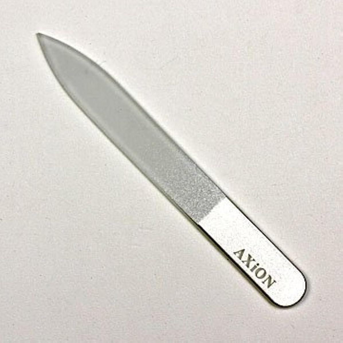 受益者科学的皿チェコ製 AXiON(アクシオン)ガラス製爪ヤスリ(シルバー)両面タイプ #slg009565fba