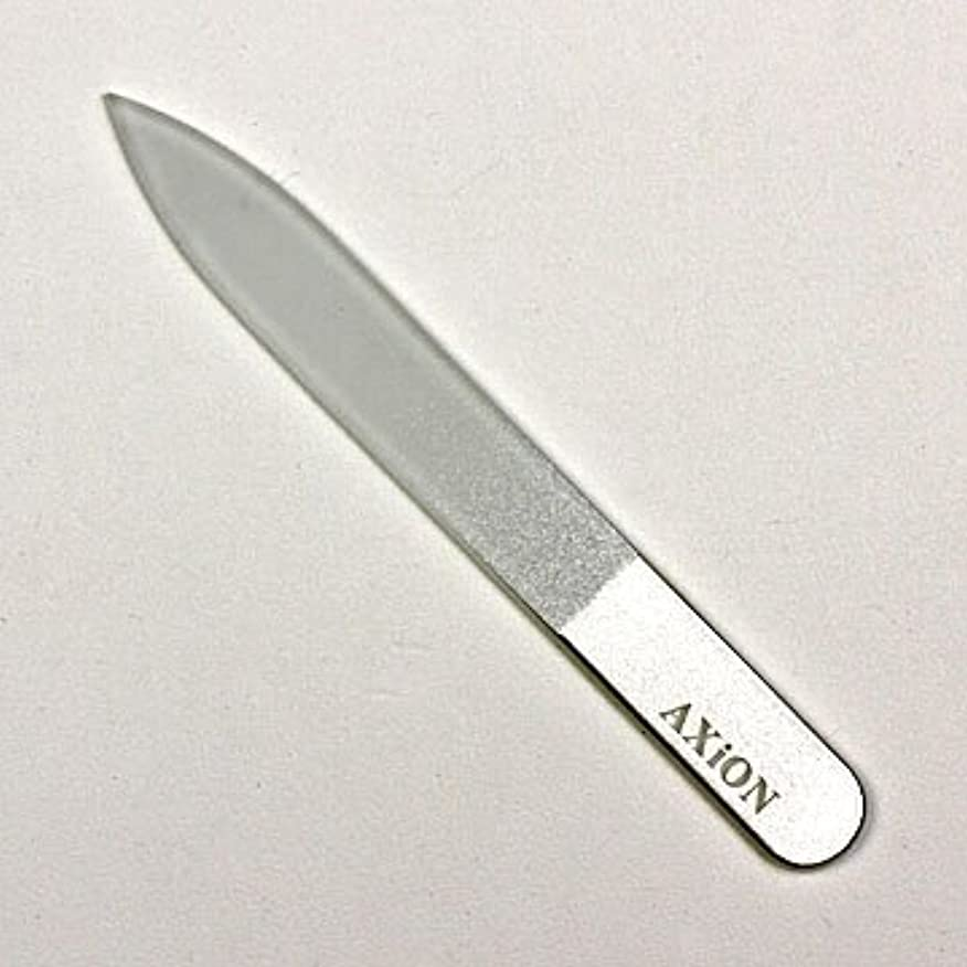 引き出す入札コインランドリーチェコ製 AXiON(アクシオン)ガラス製爪ヤスリ(シルバー)両面タイプ #slg009565fba