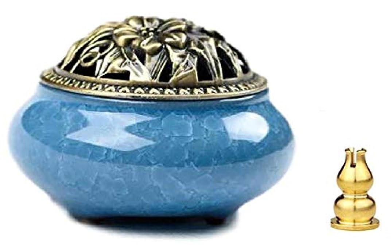 主人ゴージャスプロフェッショナル陶磁器 香炉 青磁 丸香炉 お香立て 渦巻き線香 アロマ などに 香立て付き (水色)